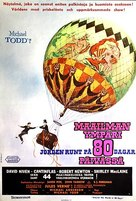 Around the World in Eighty Days - Finnish Movie Poster (xs thumbnail)