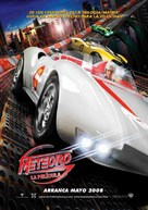 Speed Racer - Mexican Movie Poster (xs thumbnail)