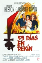 55 Days at Peking - Argentinian Movie Poster (xs thumbnail)
