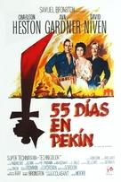 55 Days at Peking - Argentinian Movie Poster (xs thumbnail)
