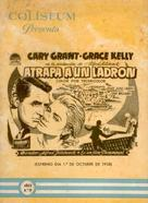 To Catch a Thief - Spanish poster (xs thumbnail)