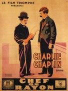 The Floorwalker - French Movie Poster (xs thumbnail)
