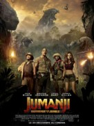 Jumanji: Welcome to the Jungle - French Movie Poster (xs thumbnail)