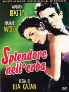 Splendor in the Grass - Italian Movie Cover (xs thumbnail)