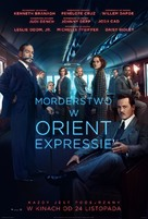 Murder on the Orient Express - Polish Movie Poster (xs thumbnail)