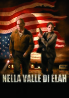 In the Valley of Elah - Italian poster (xs thumbnail)