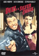 The Duel at Silver Creek - French DVD cover (xs thumbnail)