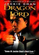 Dragon Lord - DVD cover (xs thumbnail)