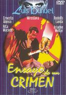 Ensayo de un crimen - Spanish DVD cover (xs thumbnail)