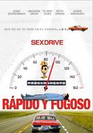 Sex Drive - Colombian Movie Cover (xs thumbnail)