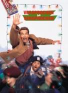 Jingle All The Way - German Movie Poster (xs thumbnail)