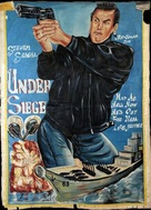 Under Siege - Ghanian Movie Poster (xs thumbnail)