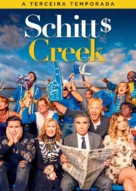 """Schitt's Creek"" - Brazilian Movie Cover (xs thumbnail)"