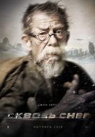 Snowpiercer - Russian Movie Poster (xs thumbnail)