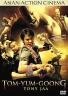 Tom Yum Goong - Swiss Movie Cover (xs thumbnail)
