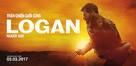Logan - Vietnamese poster (xs thumbnail)
