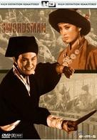 Xiao ao jiang hu - German DVD cover (xs thumbnail)