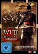 Zhao shi gu er - German Movie Cover (xs thumbnail)
