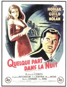 Somewhere in the Night - French Movie Poster (xs thumbnail)