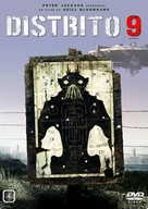 District 9 - Brazilian Movie Cover (xs thumbnail)