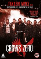 Kurôzu zero - British DVD movie cover (xs thumbnail)