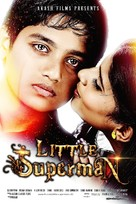 Little Superman - Indian Movie Poster (xs thumbnail)