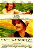 Sense and Sensibility - Spanish Movie Poster (xs thumbnail)
