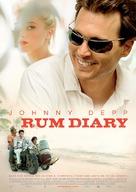 The Rum Diary - German Movie Poster (xs thumbnail)