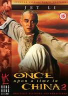Wong Fei Hung II - Nam yi dong ji keung - British DVD cover (xs thumbnail)