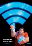 Ralph Breaks the Internet: Wreck-It Ralph 2 - Argentinian Movie Poster (xs thumbnail)
