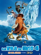 Ice Age: Continental Drift - Chilean Movie Poster (xs thumbnail)