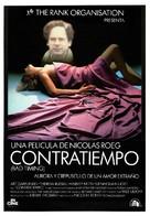 Bad Timing - Spanish Movie Poster (xs thumbnail)