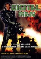 Digital Man - French DVD cover (xs thumbnail)