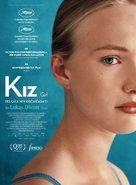 Girl - Turkish Movie Poster (xs thumbnail)