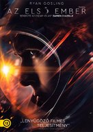 First Man - Hungarian DVD cover (xs thumbnail)