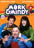 """Mork & Mindy"" - DVD movie cover (xs thumbnail)"