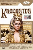 Cleopatra - Russian Movie Cover (xs thumbnail)