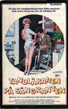 Tandlæge på sengekanten - Swedish VHS cover (xs thumbnail)