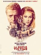 La decima vittima - French Re-release poster (xs thumbnail)