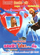 Danny Deckchair - Thai Movie Poster (xs thumbnail)