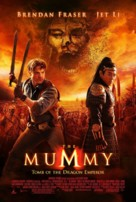 The Mummy: Tomb of the Dragon Emperor - Hungarian Movie Poster (xs thumbnail)