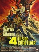 The Sons of Katie Elder - French Movie Poster (xs thumbnail)