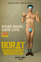 Borat Subsequent Moviefilm: Delivery of Prodigious Bribe to American Regime for Make Benefit Once Glorious Nation of Kazakhstan - British Movie Poster (xs thumbnail)
