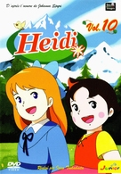 """Heidi"" - French DVD movie cover (xs thumbnail)"