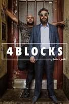 """4 Blocks"" - German Movie Cover (xs thumbnail)"