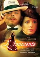L'innocente - Movie Poster (xs thumbnail)