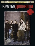 """""""The Black Donnellys"""" - Russian Movie Cover (xs thumbnail)"""