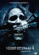 The Final Destination - Hungarian DVD cover (xs thumbnail)