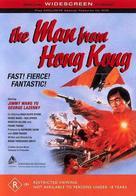 The Man from Hong Kong - Australian DVD cover (xs thumbnail)
