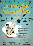Un cuento chino - Polish Movie Poster (xs thumbnail)